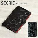 Secrid miniwallet Prism ミニウォレット エンボス加工 シークリッド セクリッド スリムウォレット コンパクト 財布 スキミング防止 カードケース カード入れ メンズ レディース スライド式