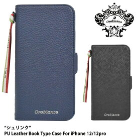 """オロビアンコ iPhoneケース アイフォンケース Orobianco """"シュリンク"""" PU Leather Book Type Case for iPhone12/12pro アイフォン スマートフォン 手帳 ブランド スマートフォンケース 手帳型 ギフト プレゼント 父の日"""