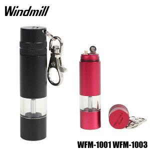 ウインドミル オイルライター フィールドマックス Windmill 大容量二層式 アルミニウムブラック WFM-1001 アルミニウムレッド WFM-1003
