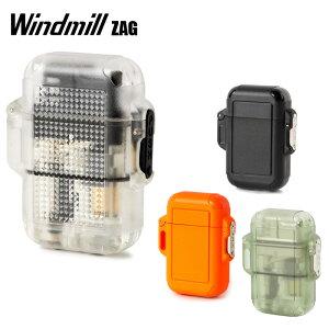 ウインドミル ターボライター WINDMILL ライター ZAG 耐風仕様 ブランド おすすめ 父の日 ギフト 362-0001 362-0009 362-0029-01 362-0034