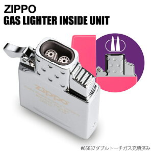 ジッポー ガスライター インサイドユニット ダブルトーチ ガスあり 65837 Zippo GAS LIGHTER INSIDE UNIT ターボライター 喫煙具 タバコ 煙草 たばこ 父の日