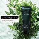 洗顔 メンズ オイリー肌用 洗顔フォーム 男性用 てかり・べたつき・ニキビ 肌へ 泡 洗顔メンズ クワトロボタニコ |…
