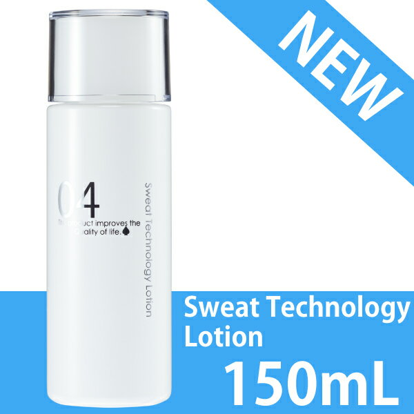 〇QUEEN'S BATHROOMスウェットテクノロジーローション 150mL