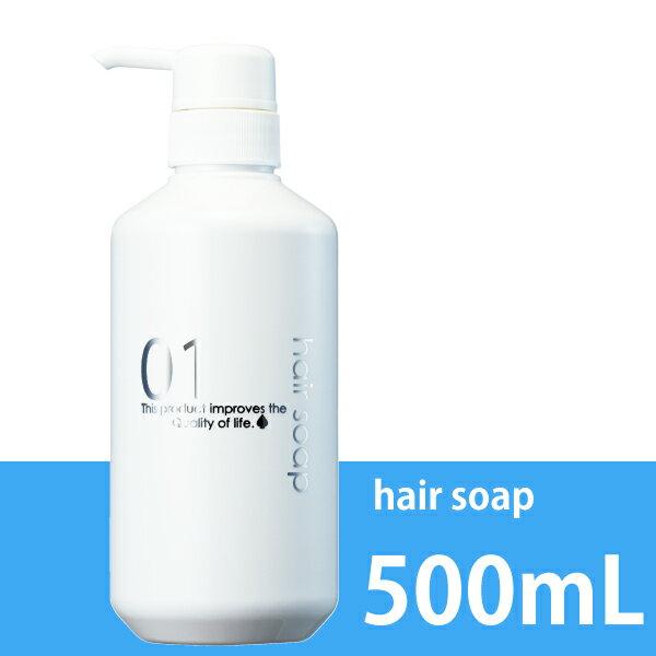 〇[QUEEN'S BATHROOM クイーンズバスルーム 薬用ヘアソープ 500mlシャンプー ヘアケア アミノ酸 ノンシリコン