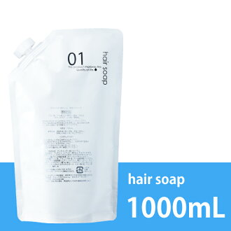 [1,000 ml of QUEEN'S BATHROOM Queens bathroom medical use hair soaps] (large-capacity refilling pack) shampoo hair care amino acid non silicon