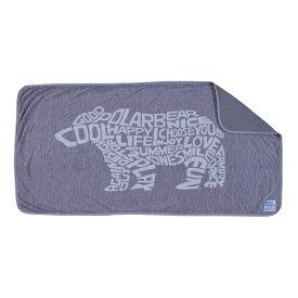 ソフトクール 接触冷感ブランケット 約W70×D120 東谷(Azumaya-kk) GLS-596B