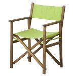 天然木パティオ座りごごちの良いディレクターチェアグリーン東谷(Azumaya-kk)NX-601GR【AZ】