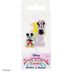 ディズニー キャラクター ナンバーキャンドル 「ミッキー&ミニー ハーフ 1/2」1個 (カメヤマキャンドル)