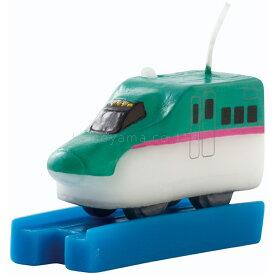 新幹線大好き! プラレール キャンドル E5系 新幹線はやぶさ (カメヤマキャンドル)