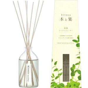 消臭・芳香剤(リードディフューザー)木と果 ミント&ユーカリ アロマオイル(天然精油100%使用) 90ml/日本製