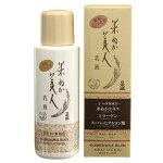日本盛米ぬか美人化粧水100mL単品1個