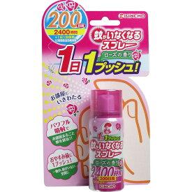 (5月6日以降より順次発送) 金鳥 蚊がいなくなるスプレー ローズの香り 200日用