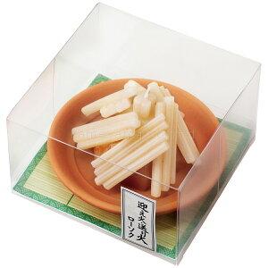 kameyama candle カメヤマ 迎え火 送り火 ローソク 松明 たいまつ お盆飾り 先祖供養