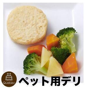 コミフ デリ おさかな豆腐バーグプレート 飼い主様も一緒にお召し上がりいただけるデリ