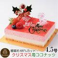 【糖質オフクリスマスケーキ2021】通販で買える低糖質でも楽しめるおすすめは?