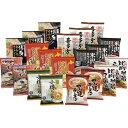 乾麺 ご当地ラーメン味くらべ 20食 GTS-41 (送料無料)