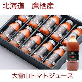 毎年大人気 北海道特産 大雪山トマトジュース 180ml×30本 有塩