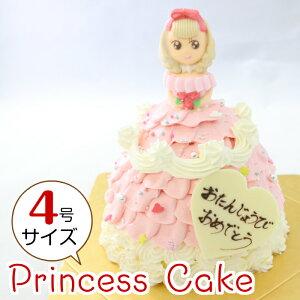 とってもかわいい プリンセスケーキ バースデーケーキ (ピンク) 4号 直径12.0cm 約4〜5人分 お姫様ケーキ 誕生日ケーキ 送料無料(※一部地域除く) 幸蝶