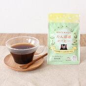 (軽減税率対象)ばんのう酵母くんのアーデンモアまるごとおいしいたんぽぽコーヒー送料無料(ポスト投函でお届け)