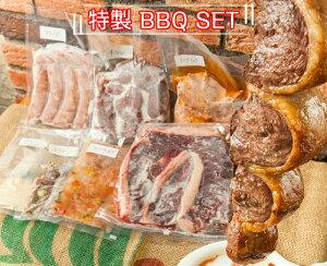Que bom!特製 BBQ SET ピッカーニャステーキ 200g×2 フランゴ(チキン) 300g リングイッサ 500g BBQ バーベキュー ステーキ シュラスコ 焼肉 牛肉 鶏肉 惣菜 おつまみ 家飲み グリル ギフト 肉 ベラ