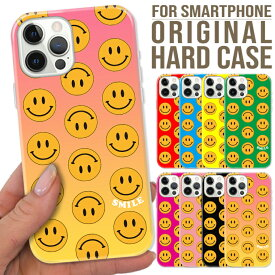quebra ケブラ 全機種対応 スマホ ケース iPhone11 11pro Galaxy Xperia AQUOSPHONE スマイル SMILE 笑顔 可愛い 耐衝撃