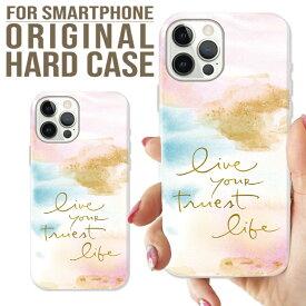 quebra ケブラ 全機種対応 スマホ ケース iPhone11 11pro Galaxy Xperia AQUOSPHONE おしゃれ 可愛い デザイン CUTE ピンク 女の子に人気 耐衝撃