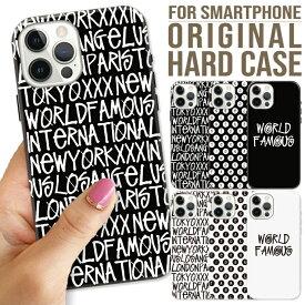 quebra ケブラ 全機種対応 スマホ ケース iPhone11 11pro Galaxy Xperia AQUOSPHON ストリート WORLDFAMOUS STU NEWYORK 8ball デザイン耐衝撃