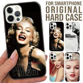 quebra ケブラ 全機種対応 スマホ ケース iPhone11 11pro Galaxy Xperia AQUOSPHONE マリリンモンロー モンロー おもしろ デザイン 可愛い 耐衝撃