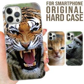 quebra ケブラ 全機種対応 スマホ ケース iPhone11 11pro Galaxy Xperia AQUOSPHONE アニマル ゴリラ 猫 虎 おもしろ デザイン 可愛い 耐衝撃