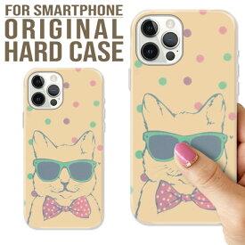 quebra ケブラ 全機種対応 スマホ ケース iPhone11 11pro Galaxy Xperia AQUOSPHONE 猫 CAT おしゃれ サングラス 可愛い おもしろ デザイン 可愛い 耐衝撃