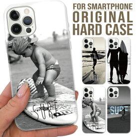quebra ケブラ 全機種対応 スマホ ケース iPhone11 11pro Galaxy Xperia AQUOSPHONE SURF SURFRIDER サーフ サーフィン アロハ ALOHA ハワイ 海 波乗り デザイン 可愛い 耐衝撃