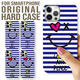 quebra ケブラ 全機種対応 スマホ ケース iPhone11 11pro Galaxy Xperia AQUOSPHONE ニコちゃん SMILE ORIGINAL ALOHA ボーダー デザイン 可愛い 耐衝撃