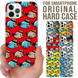 quebra ケブラ 全機種対応 スマホ ケース iPhone11 11pro Galaxy Xperia AQUOSPHON BIRD BROS 鳥 兄弟 バード ブラザーズ 可愛い カラフル イラスト 可愛い 耐衝撃