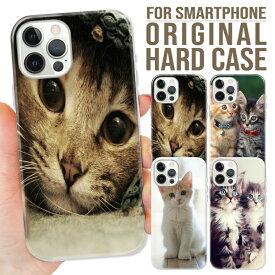 quebra ケブラ 全機種対応 スマホ ケース iPhone11 11pro Galaxy Xperia AQUOSPHONE ネコ 猫 NYANKOPHONE 可愛い CAT CUTE にゃんこ 耐衝撃