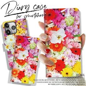 quebra ケブラ 全機種対応 iPhone11 Pro Max iPhone XR ケース iPhoneX/XS MAX iPhone 8 Plus 7 SE Xperia Huawei galaxy 手帳型 スマホケース flower フラワー 花柄 可愛い 綺麗 おしゃれ トレンド