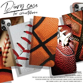 quebra ケブラ 全機種対応 iPhone11 Pro Max iPhone XR ケース iPhoneX/XS MAX iPhone 8 Plus 7 SE Xperia Huawei galaxy 手帳型 バスケットボール 野球 ラグビー スポーツ 部活 クラブ ボール basketball baseball rugby プレゼント おしゃれ