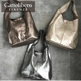 ワンハンドルトートバッグ 3色 GL-OSB【Gattolibero ガットリベロ イタリア製 レザーバッグ レディースファッション メタリックレザー 鞄 BAG カバン ワンショルダー A4サイズ】