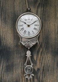 【OUTLET 44】アンティークシルバークロック BR-30【掛時計・振り子時計】
