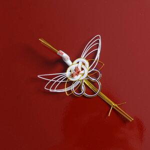 京水引京飾り鶴B5個セットSO-15【和モダンおしゃれおもてなしお祝いお正月おめでたいおせちグッズ飾り水引装飾】
