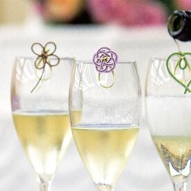 【クリックポスト便可】【メール便可】Decoration Clips グラスマーカー 5色セット うめ GM-UM-G5【グラスマーカー グラスアクセサリー ワイングッズ キッチン雑貨 立食パーティー ホームパーティー おもてなし レタークリップ】