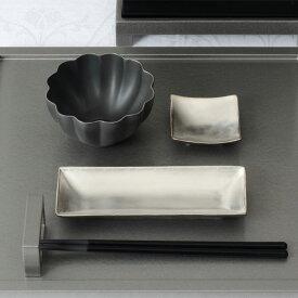 イタリア 長小皿 ピューター YSI-0062【Y's home style やま平窯 有田焼 磁器 和食器 和モダン おしゃれ 日本製 made in japan】
