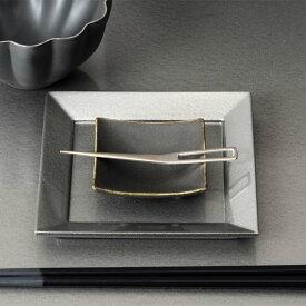イタリア 角豆皿 YSI-0047【Y's home style やま平窯 有田焼 磁器 和食器 和モダン おしゃれ 日本製 made in japan】