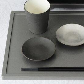 イタリア 小皿 YSI-0045【Y's home style やま平窯 有田焼 磁器 和食器 和モダン おしゃれ 日本製 made in japan】