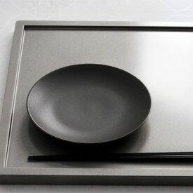 イタリア 丸5寸皿【Y's home style やま平窯 有田焼 磁器 和食器 和モダン おしゃれ 日本製 made in japan】