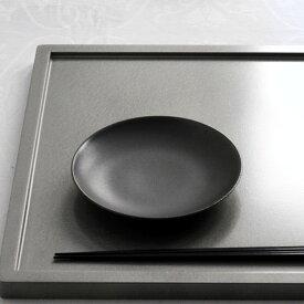 イタリア 丸4寸皿【Y's home style やま平窯 有田焼 磁器 和食器 和モダン おしゃれ 日本製 made in japan】