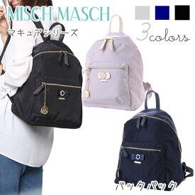 MISCH MASCH マキュア リボンブローチ付ナイロンバックパック83165