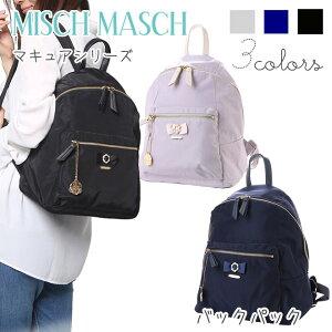 MISCH MASCH ミッシュマッシュ マキュア リボンブローチ付ナイロンバックパック83165