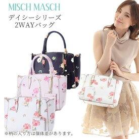2WAYバッグ レディース 花柄 人気ブランド ミッシュマッシュ MISCH MASCH デイシー 83229