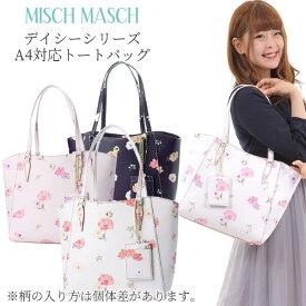 A4トート レディース 花柄 人気ブランド ミッシュマッシュ MISCH MASCH デイシー 83230