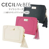 CECILMcBEEテイトシリーズハート&タッセルチャームラウンドファスナー二つ折り財布